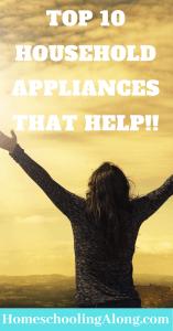 household appliance (1)